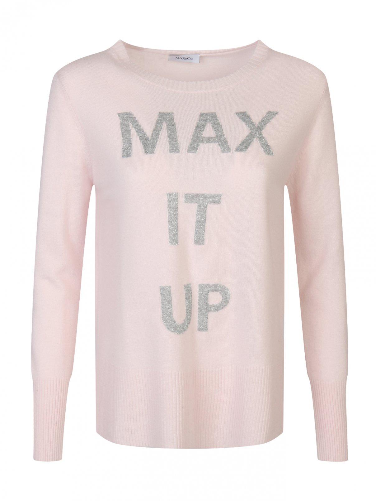 Джемпер из шерсти и кашемира с узором Max&Co  –  Общий вид