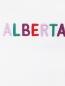 Хлопковая футболка с вышивкой Alberta Ferretti  –  Деталь
