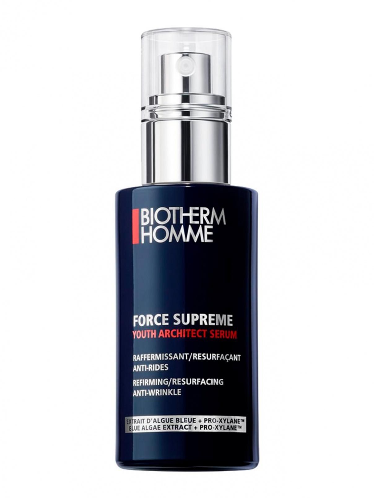 Антивозрастная сыворотка - Force Supreme, 50ml Biotherm  –  Общий вид