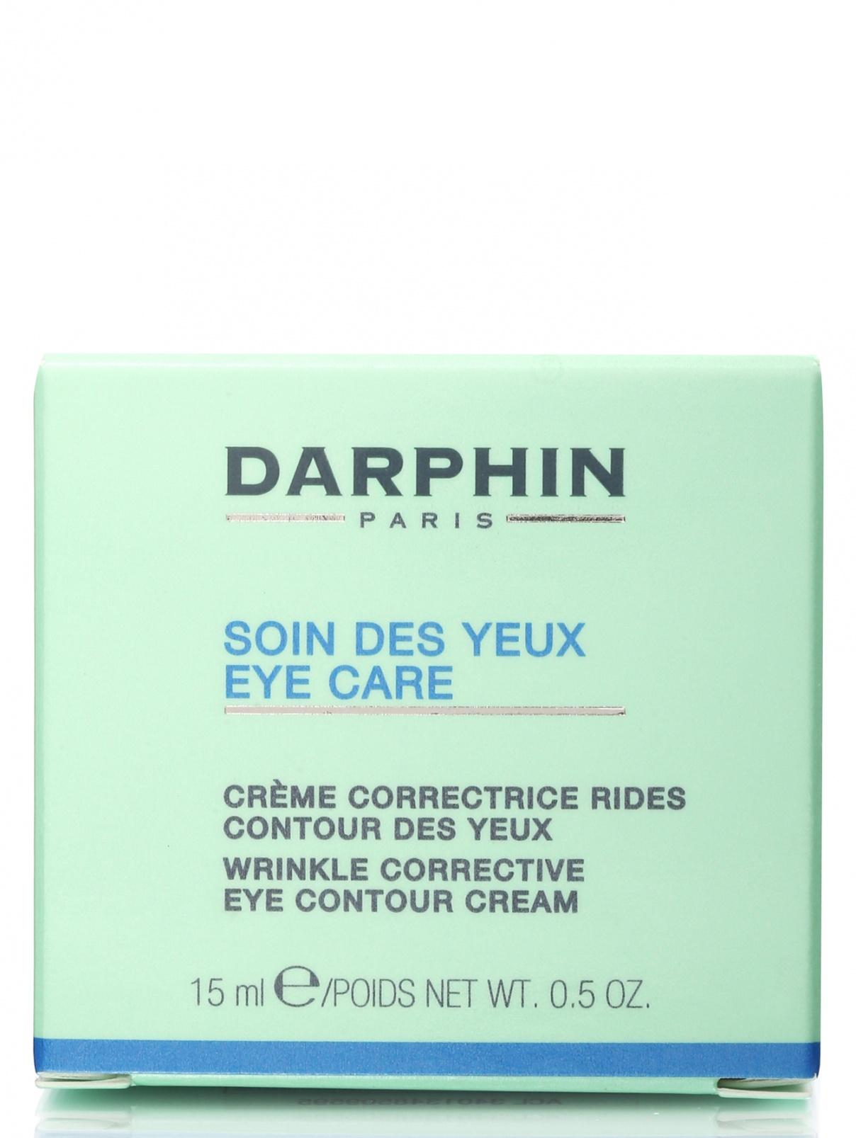 Крем для контура глаз - Face Care, 15ml Darphin  –  Модель Общий вид