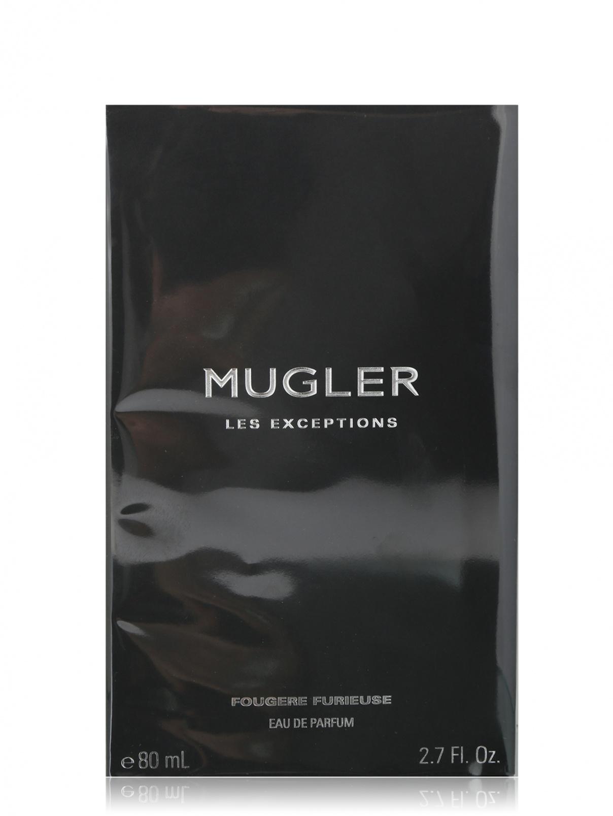 Парфюмерия Thierry Mugler  –  Общий вид