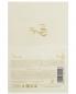 Парфюмерная вода 100 мл TRIBUTE WHITE CARTOX Afnan Afnan Perfumes  –  Обтравка1