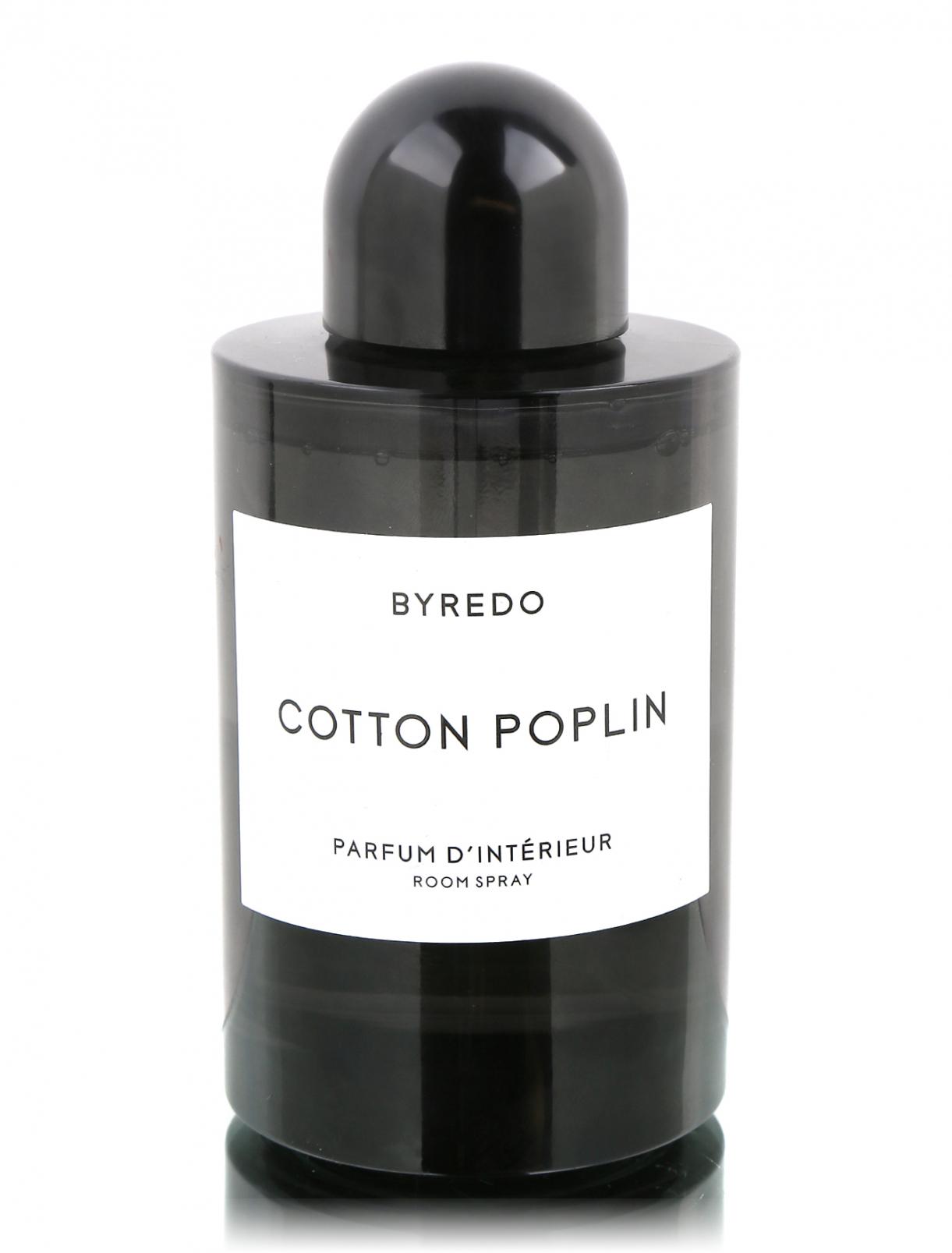 Ароматизатор для помещений 250 мл COTTON POPLIN Fragrance Collection Byredo  –  Общий вид