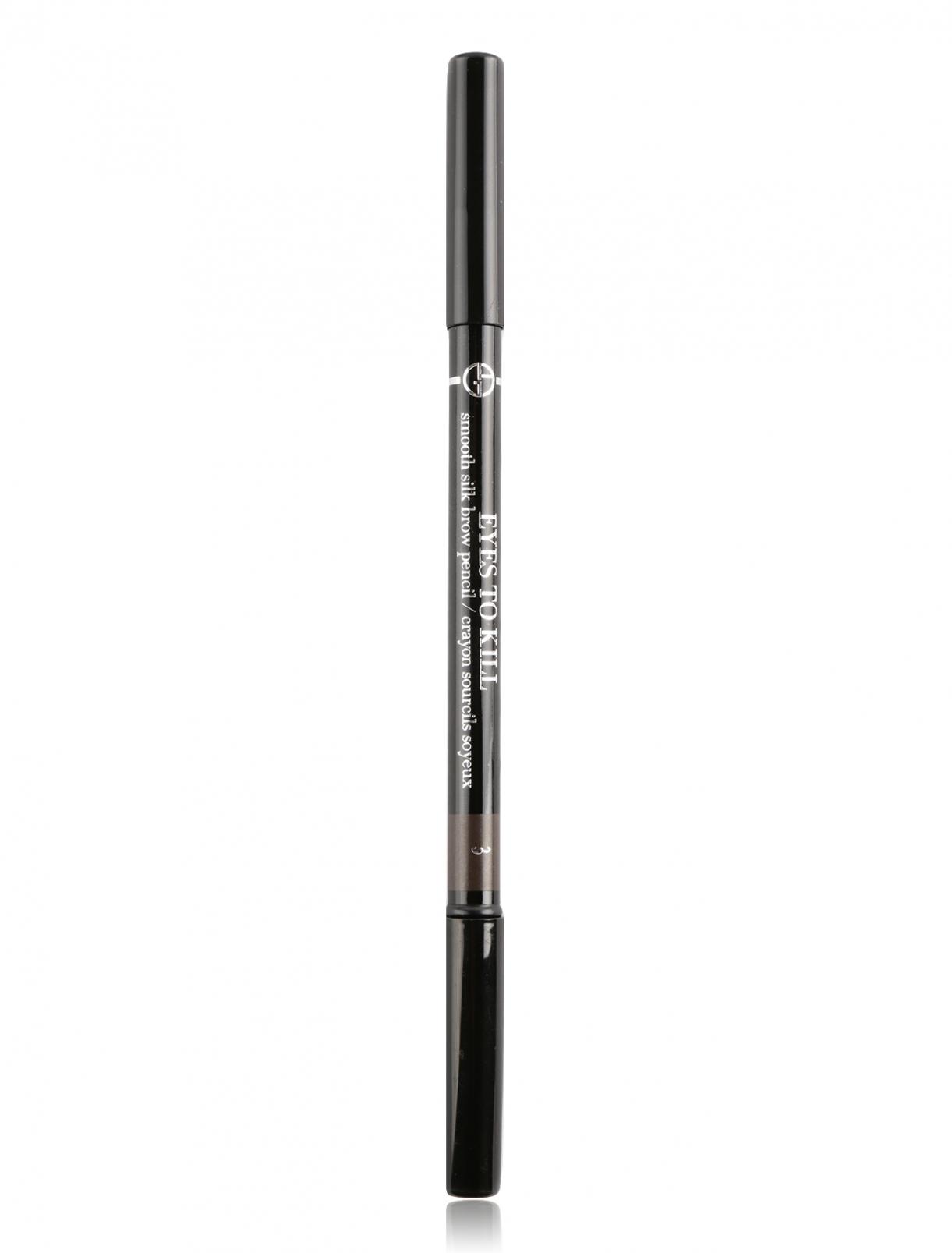 Карандаш для бровей 3 SMOOTH SILK  Eyes to Kill Makeup Giorgio Armani  –  Общий вид