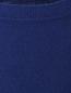 Джемпер с круглым вырезом из вискозы и шерсти Persona by Marina Rinaldi  –  Деталь1