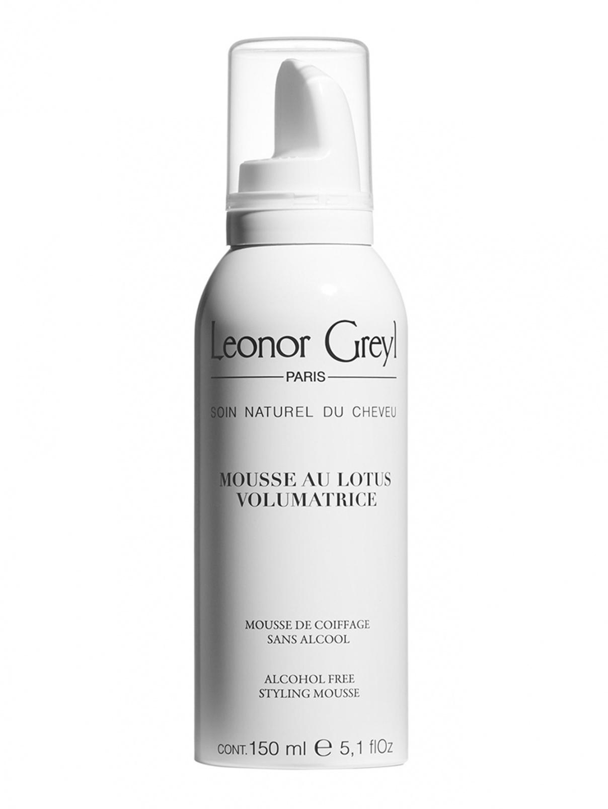 Мусс для объема с лотосом - Hair Care, 150ml Leonor Greyl  –  Общий вид
