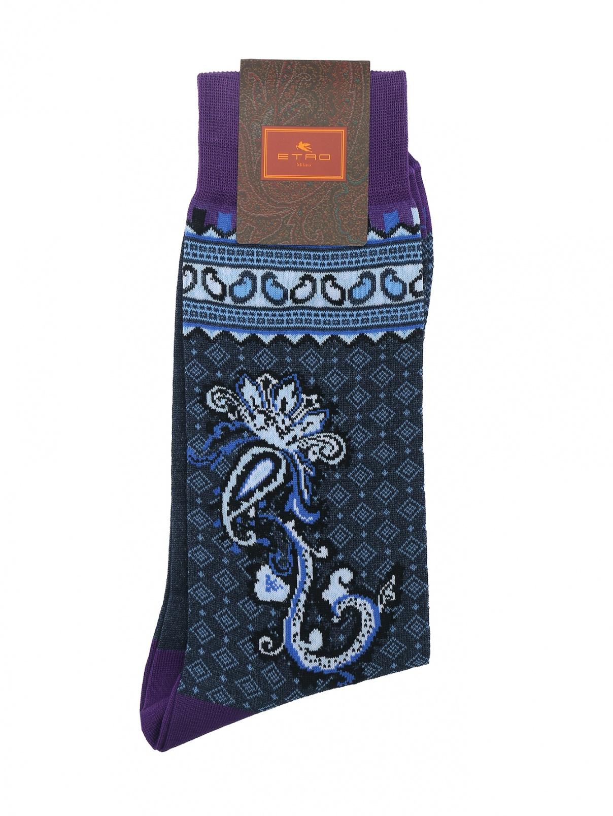 Носки из хлопка с узором Etro  –  Общий вид