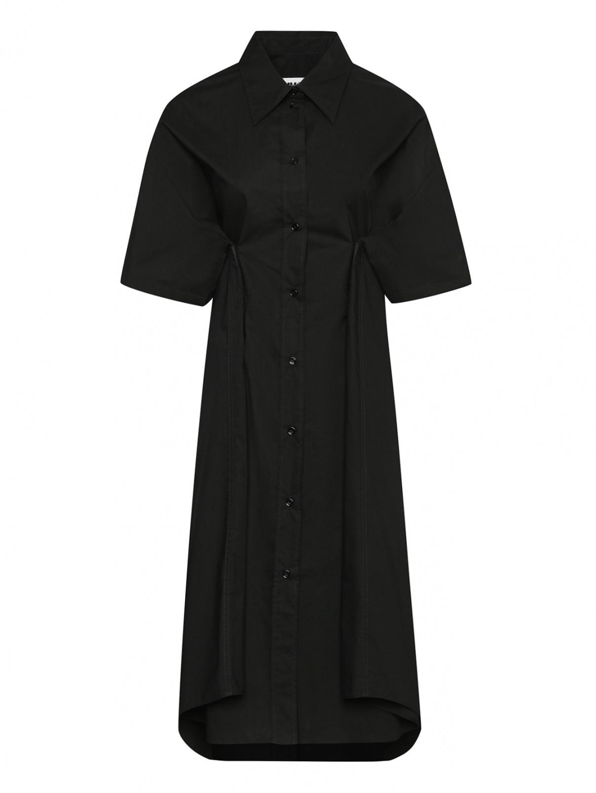 Платье-миди из хлопка с липучками MM6  –  Общий вид