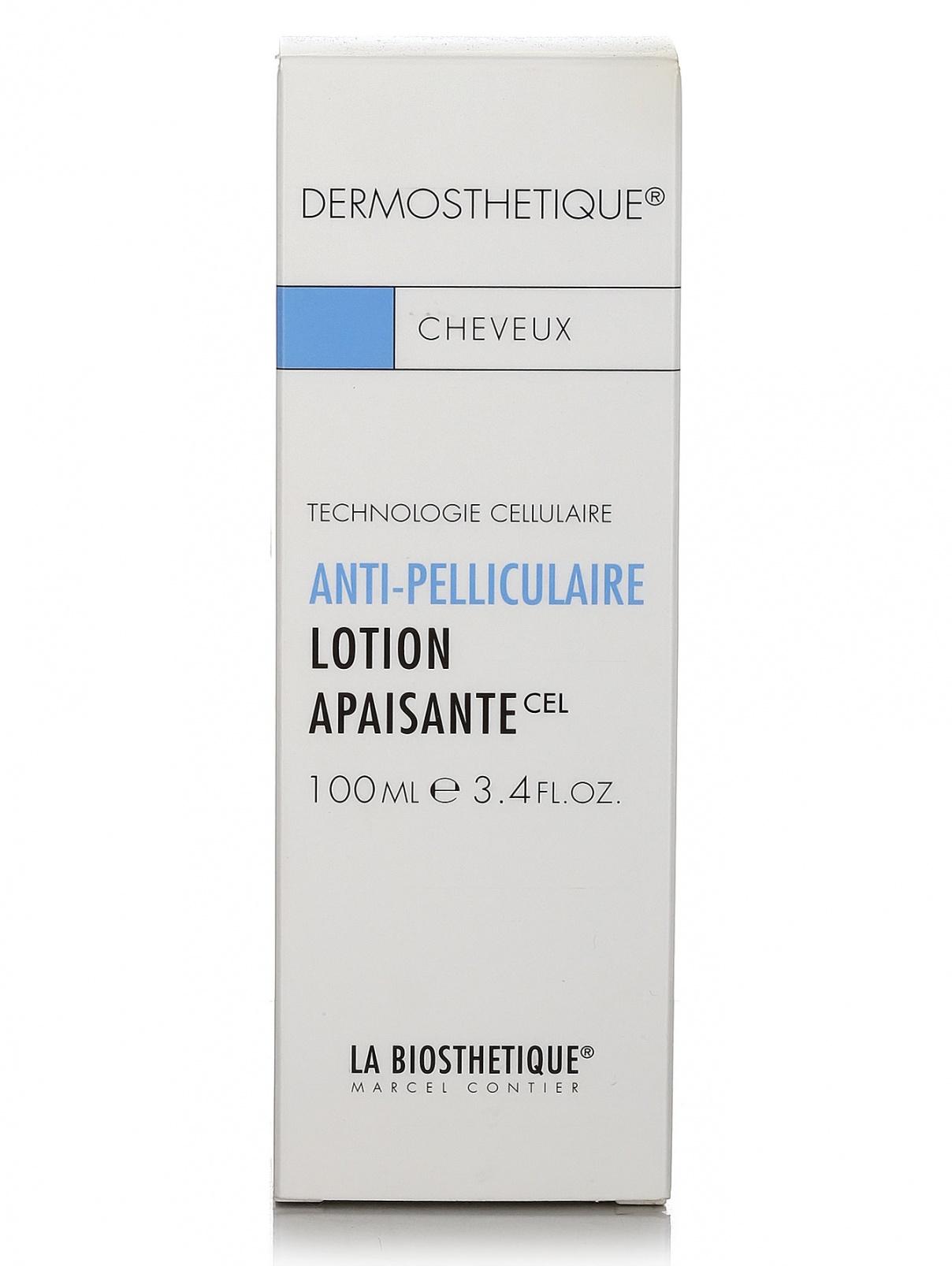 Лосьон Dermosthetique против перхоти - Hair Care, 100ml La Biosthetique  –  Модель Общий вид