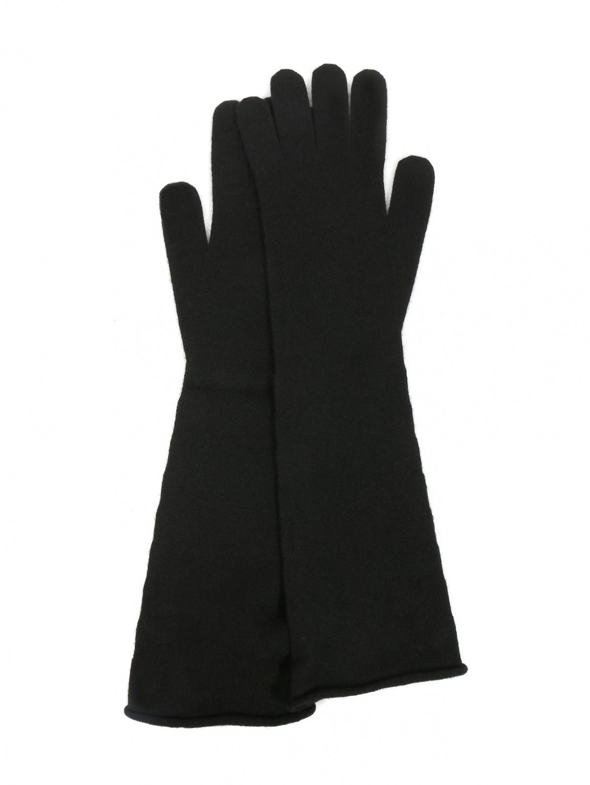 Удлиненные перчатки из кашемира Max Mara  –  Общий вид