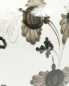 Ваза из фарфора с узором и окантовкой Richard Ginori 1735  –  Деталь