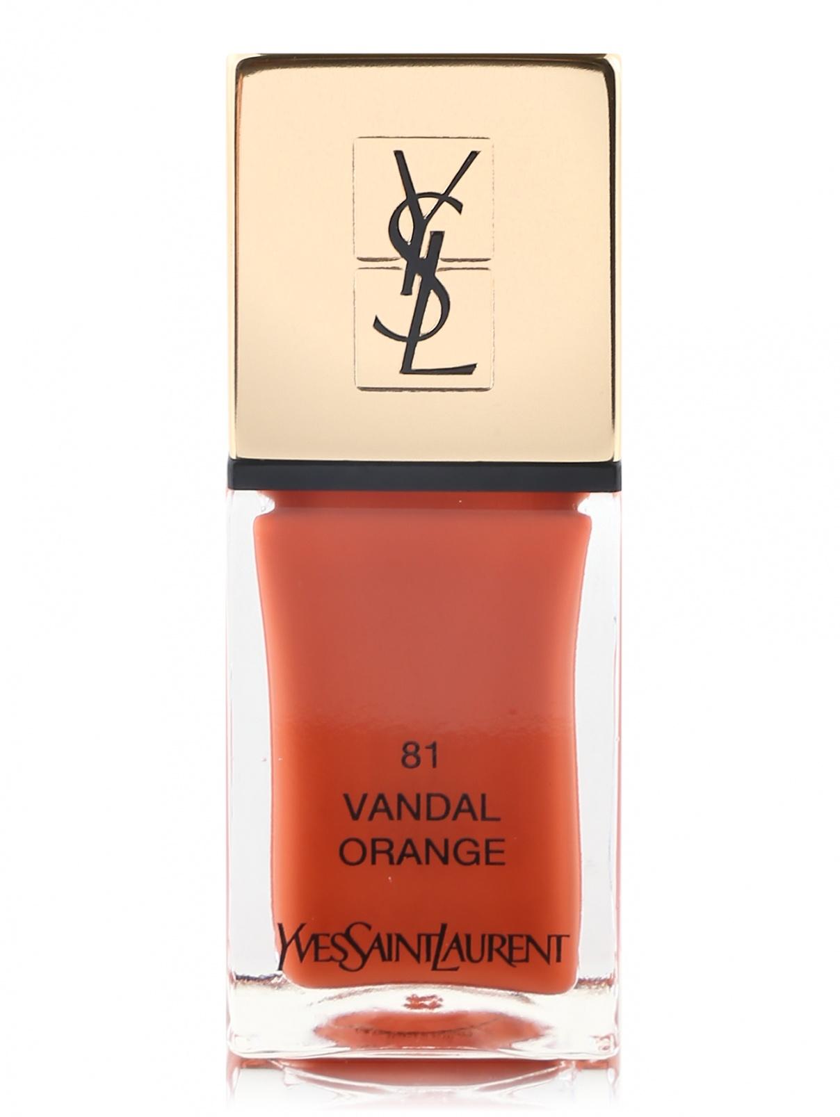 Лак для ногтей - №81, La Laque Couture, 10ml YSL  –  Общий вид