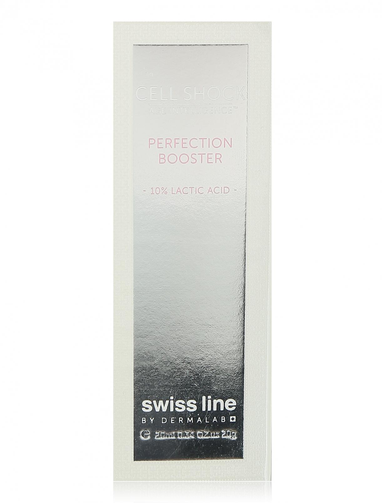 Бустер Безупречная гладкость 20 мл Face Care Swiss Line  –  Общий вид
