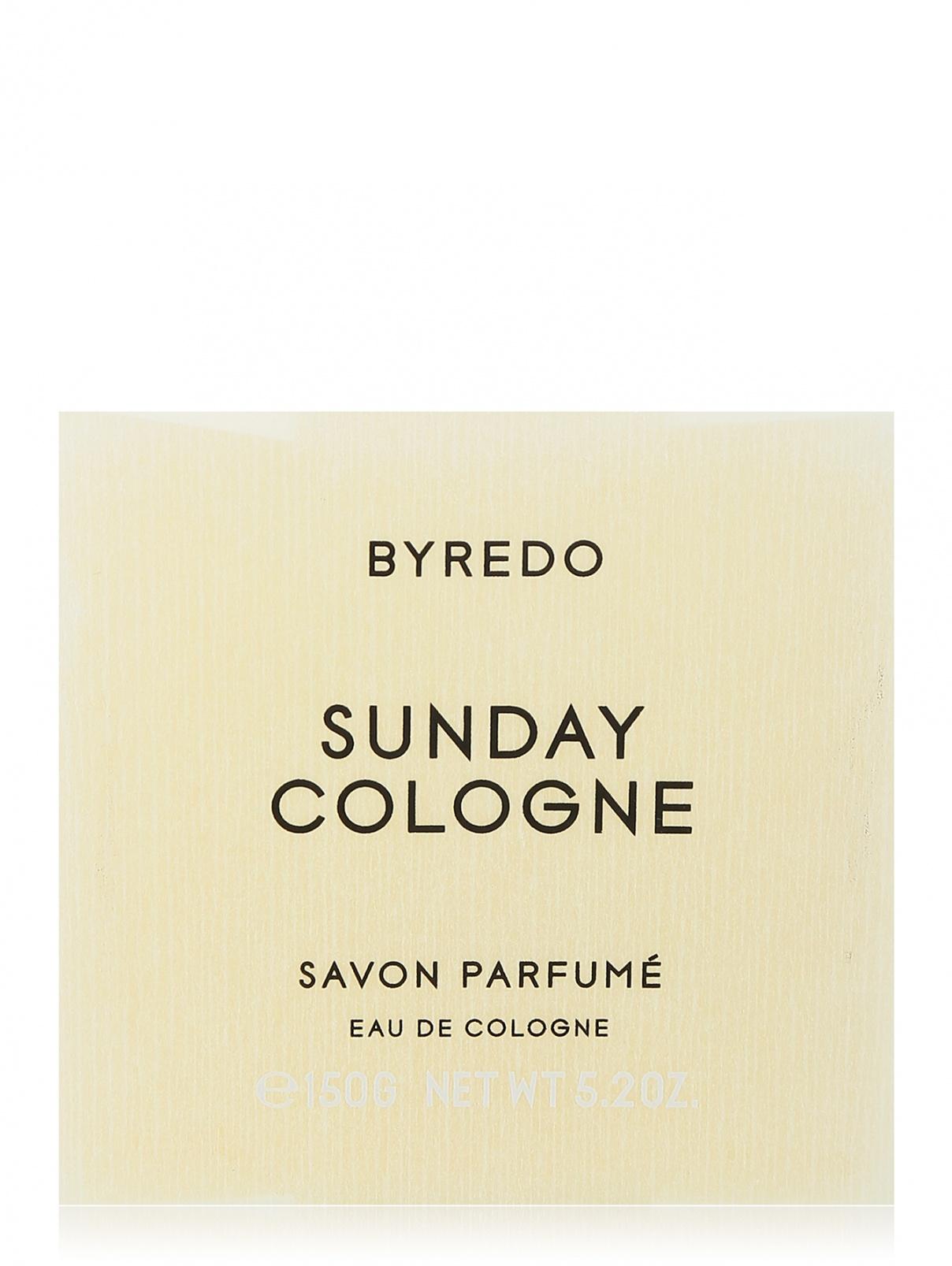 Парфюмированное мыло 150 г Sunday Cologne Byredo  –  Общий вид