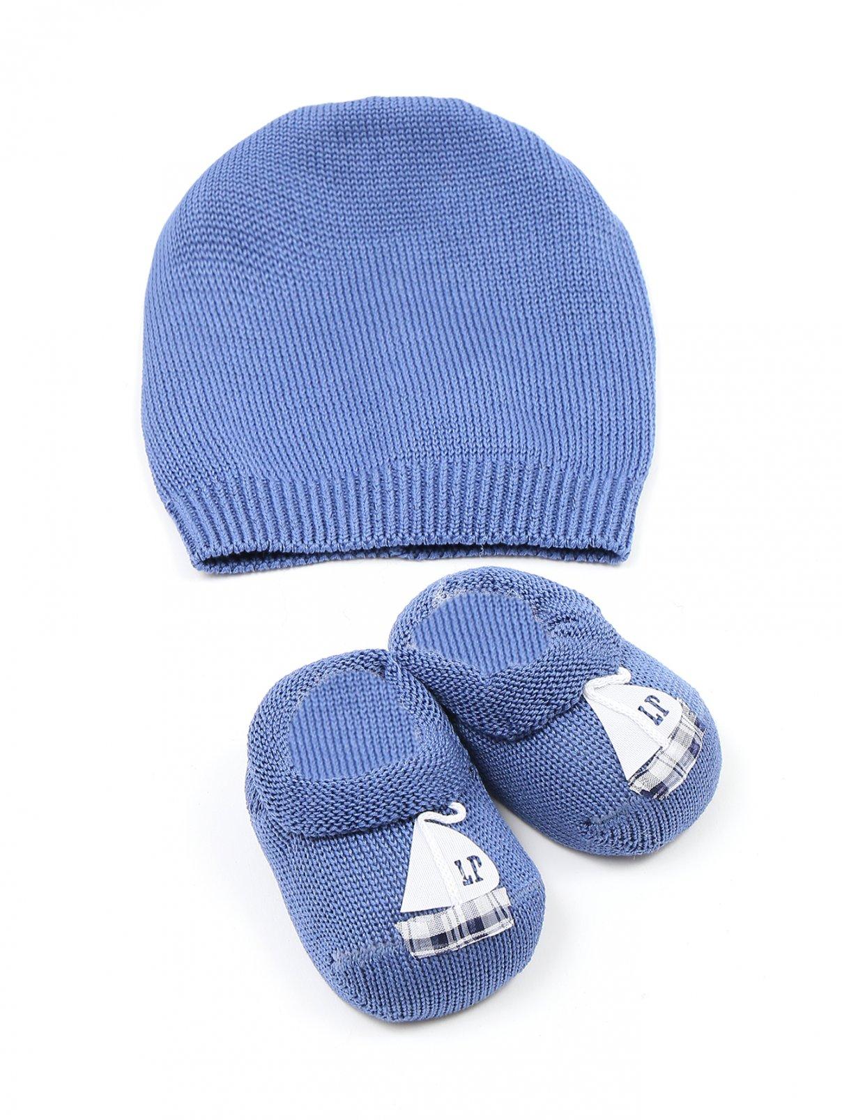 Комплект: носки и шапочка из хлопка La Perla  –  Общий вид