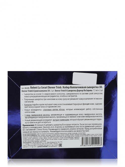 Сыворотка La Ceral Relent Cosmetics Relent Cosmetics - Общий вид