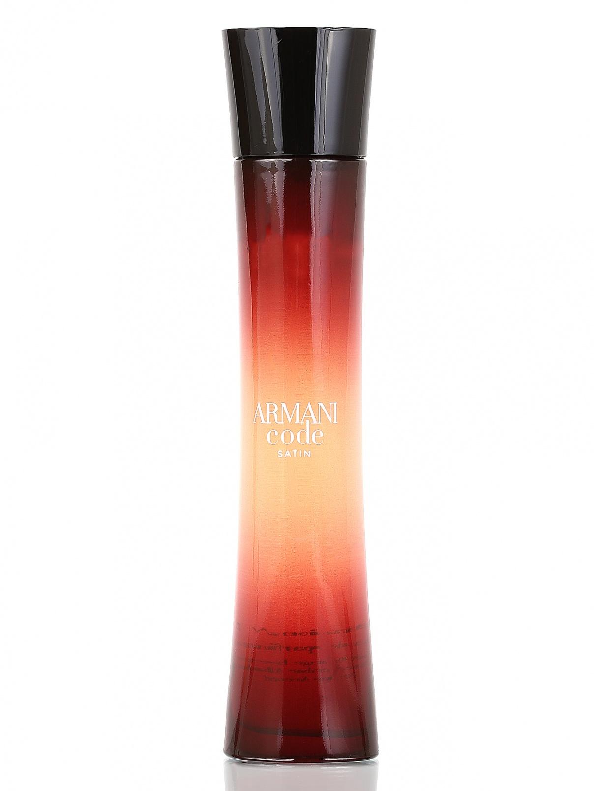 Парфюмерная Вода - Armani Code, 50ml Giorgio Armani  –  Общий вид
