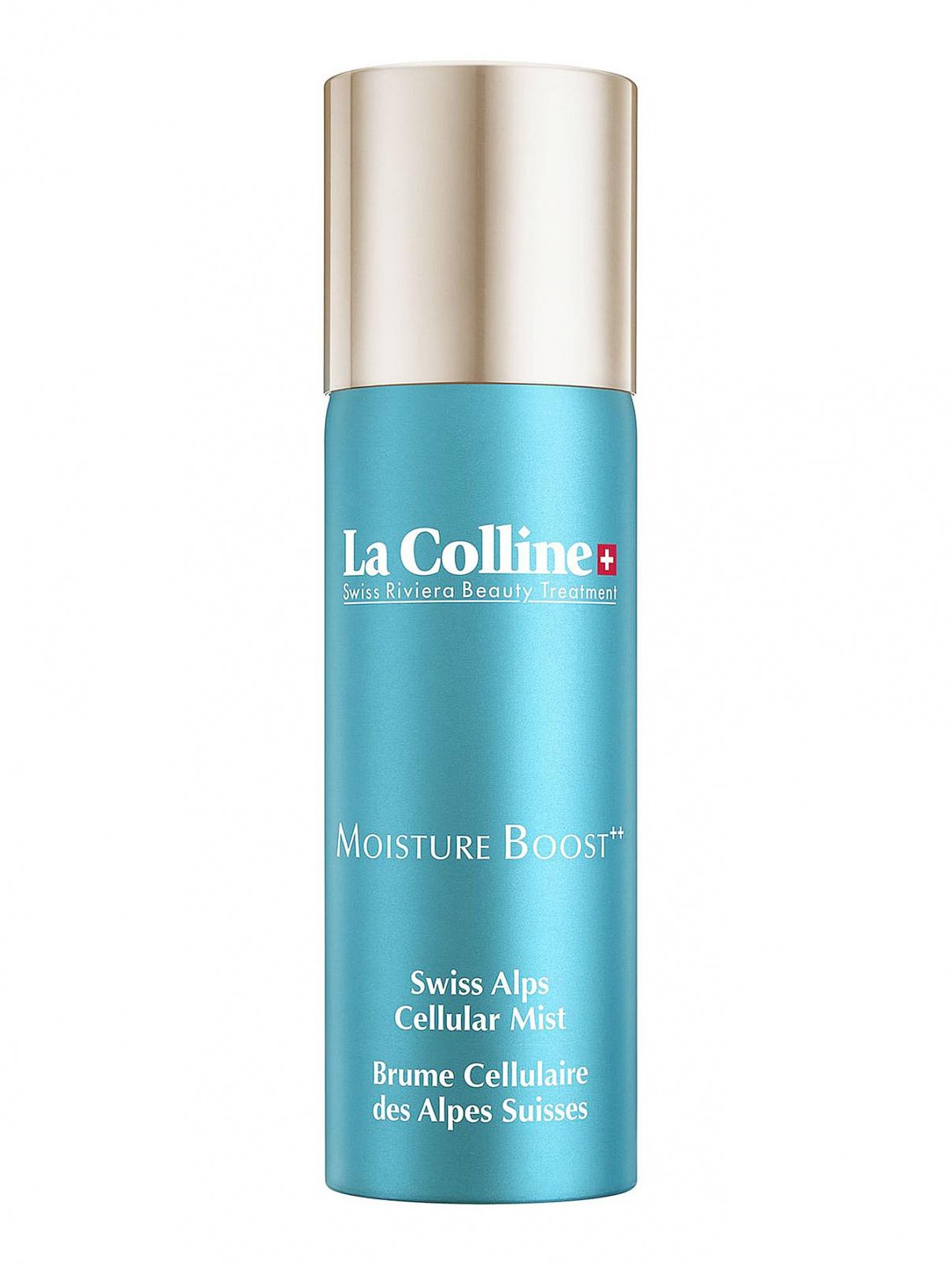 Спрей для лица 150 мл Moisture Boost Line La Colline  –  Общий вид