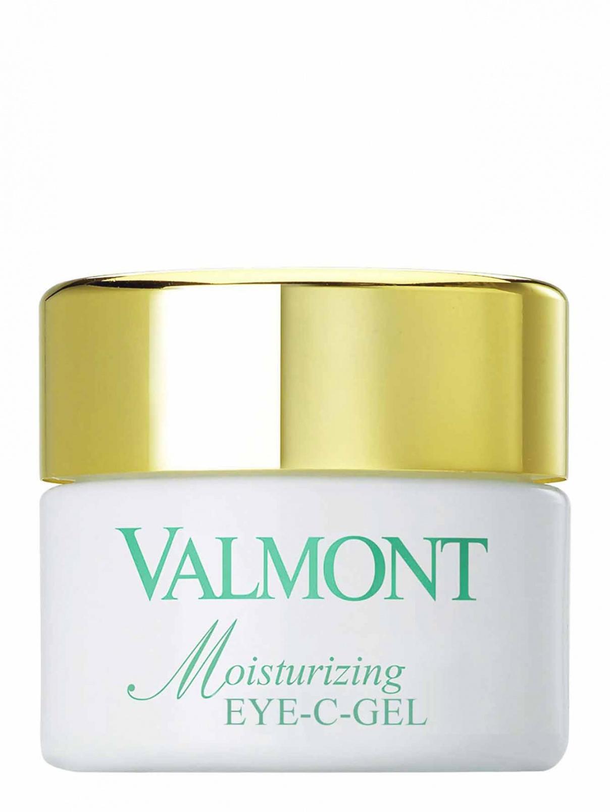 Увлажняющий гель с витамином С для кожи вокруг глаз Face Care Valmont  –  Общий вид