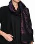 Широкий шарф с узором Etro  –  МодельВерхНиз