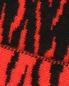 Шарф из шерсти и кашемира с рисунком Persona by Marina Rinaldi  –  Деталь1
