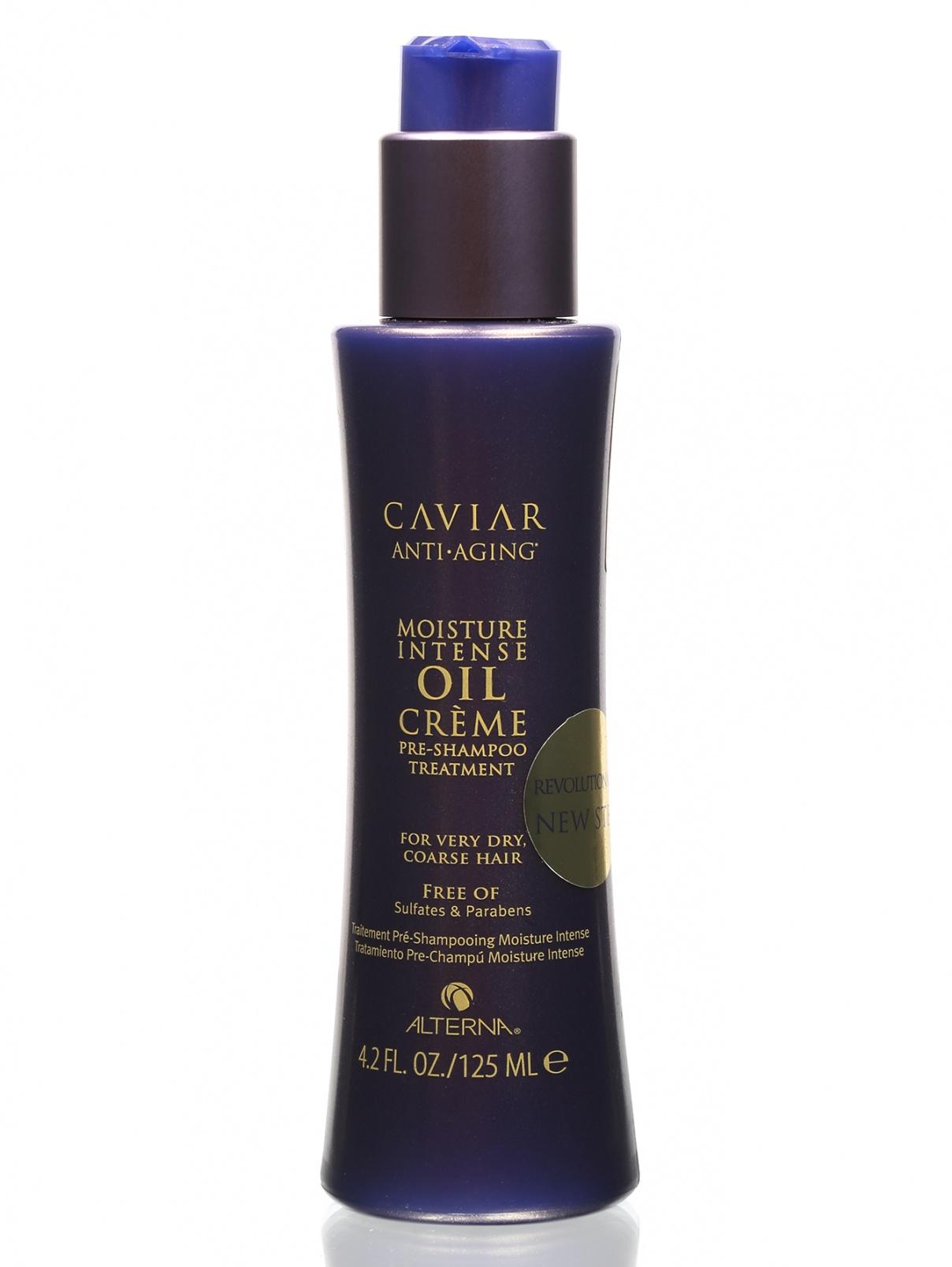 Система интенсивного увлажнения - шаг 1:подготовка Caviar, 125ml ALTERNA  –  Общий вид