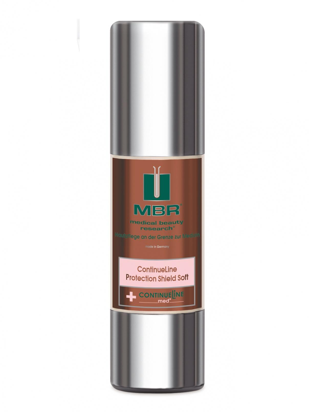 Эмульсия для чувствительной кожи - ContinueLine med, 50ml Medical Beauty Research  –  Общий вид